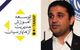 Abbas Kianpoor
