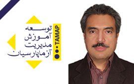 Abdolreza-Hafezi