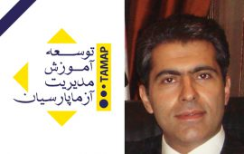 Gholamreza Mahmoodi