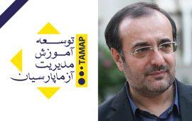 Mahdi Ghazanfari