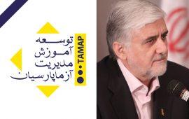 Majid Ghasemi