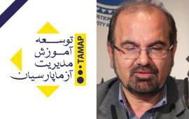 Masood Kasaei
