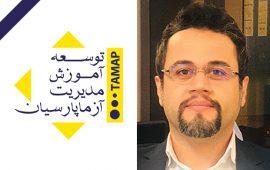 Mehdi-Mahmoodi