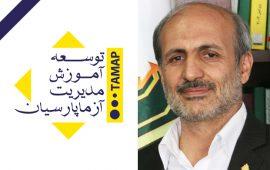 Mohammad Talebi