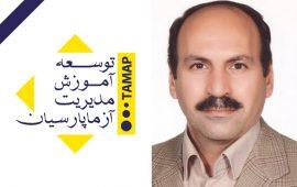Naser Sadeghi Fard