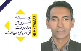 Seyed Ahmad Bazzar Jazayeri