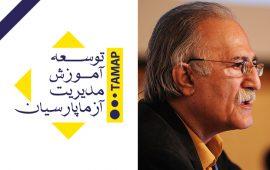 Abbas Akbari