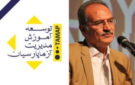 Abbas Ghaffari