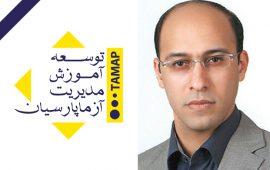 Abbas Saghaei