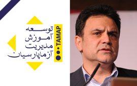 Ahmad Ali Khaef Elahi