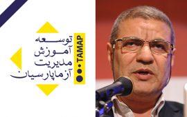 Ahmad Jafarnejad