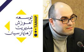 Amir Tajrishi