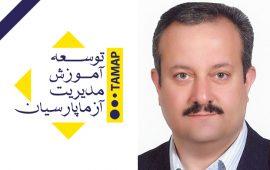 Arash Shahin