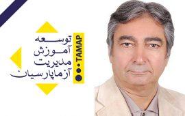 Babak Kazemi