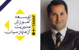 Babak Sahraei