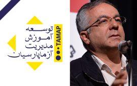 Behzad Abolalaei