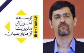 Farid Khoshalhan