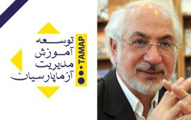 Ghasem Ansari Renani