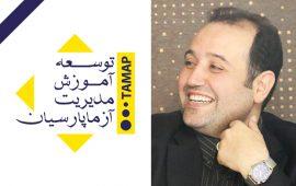 Hamid Esmaeili