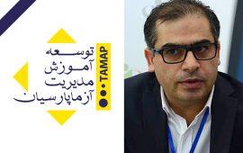 Hasan Farzi