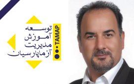 Hossein Zohoorian