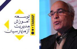 Jafar Asgari