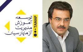 Kamran Etemad Moghaddam
