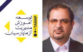 Kamran Rezaei