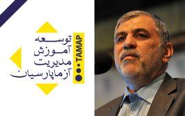 Karam Rezaei
