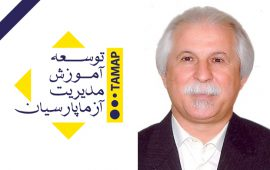 Khodayar Abili