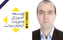 Mehdi Jahani