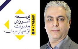 Mohammad Ahmadzadeh