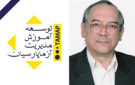 Mohammad Kazem Ebrahimi