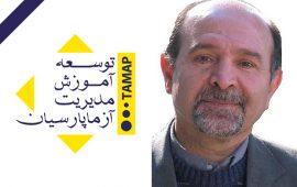 Mohammad Riahi