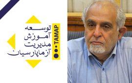 Mohammadreza Izadian
