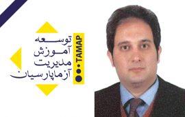 Mohsen Dibaj Tabar