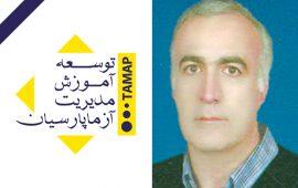 Mostafa Jamali Rad