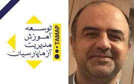 Seyed Babak Alavi