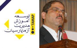 Seyed Hamid Khodadad Hosseini