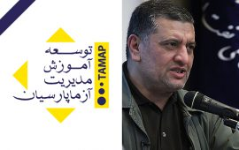 Seyed Mohammad Araabi