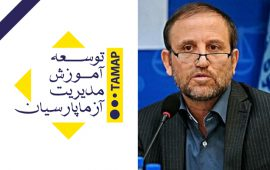 Abbas Alavinejad