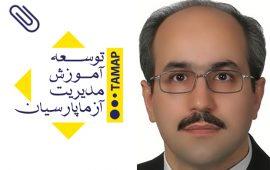Bahram Jelodari
