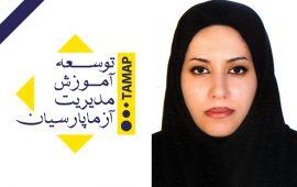 Farzabeh Naderpoor