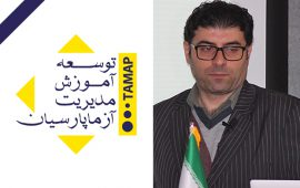Hossein Gayini
