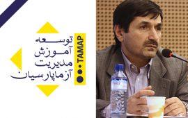 Hossein Moeinzad