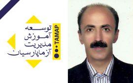 Jalil Mirmiran