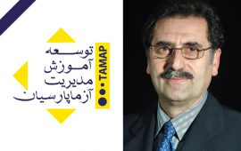 Kaveh Mohammad Siroos