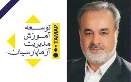 Mahmood Masoodi