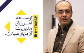 Rahim Mohtaram