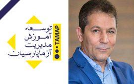 Saeid Khazaei